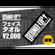 【GOING-UP】ロゴフェイスタオル【NEW】