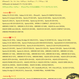 『プライベートアイズ・Red』手帳型スマホケース 全機種対応