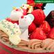 【数量限定】サンタのXmasスペシャル生チョコデコレーション 18cm
