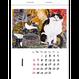 2019年 ミロコマチコ カレンダー / 壁掛け
