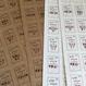 切手風シール #サビアンシンボル物語  「第2集 牡牛座」クラフト紙バージョン