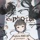 euphoria 楽園の扉シングルCD