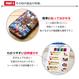 NEW iQOS専用スキンシール 全11種 両面印刷