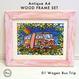 Art Print WOOD FRAME set 〝Smoky Pink〟
