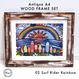 Art Print WOOD FRAME set 〝Chocolate Brown〟
