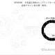 【型紙配布】追加デザイン第五弾「歯車」