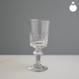 Vintage/France 華奢なリキュールグラス