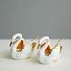 Vintage/France White SwanのSalt&Pepper Cellars