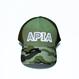 2018 APIA PRO CAP 【アピア プロキャップ】
