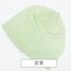 秋冬にお勧め!ケアぼうし(定番タイプ)(全7色)【ラージサイズ】