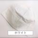 春夏におすすめ!ケアぼうし(超薄タイプ)(全9色)【ラージサイズ】
