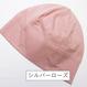 春夏におすすめ!ケアぼうし(超薄タイプ)(全11色)【標準サイズ】