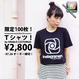 InstagramersJapan(IGersJP) Tシャツ 2015年モデル
