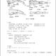 国試の達人 PT・OTシリーズ2019 運動解剖生理学編 第24版