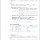 国試の達人 PT・OTシリーズ2019 臨床医学編 第20版