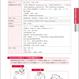 国試の達人 OTシリーズ2019 作業療法 編 改訂第8版