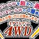 シルク&ウールWの4層構造!! 冷えとりスパッツ(シルク&ウール)4WD【冬季限定】