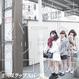 未完成リップスパークル:1st single「ときめきハートダッシュ! / ココカラ」
