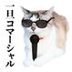 LINE のせ猫スタンプ