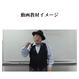 カラーヒーリングダウザー養成Webコース(初級+中級+上級+上級専門講座)