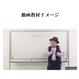 メディカルダウザー養成Webコース(中級+上級講座)