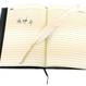 デスノート ページ数多めの135P 羽ペン付き!