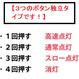 【セール品】ボタンで光るLEDハンドスピナー オレンジ (夜のイベントにおすすめ!)