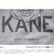 CITIZEN KANE -THE REBEL FACE- SWEAT SHIRTS