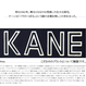 CITIZEN KANE HOODIE SWEAT SHIRTS
