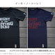 THE LIVING DEAD T-SHIRTS ver.Nightmare/真夜中の悪夢版