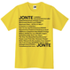 Tシャツ【黄】~Synesthesia~