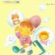 こどものピアノ連弾曲集 3/ポピュラー編