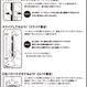 明和電機 オタマトーン Otamatone ブラック Black
