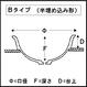 土灰(白)Bタイプ- 25.5cm
