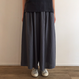 《evam eva》water linen gather pants