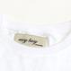 No Need Sex T-Shirts – White