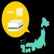【別途送料 メール便】ポスト投函 全国一律料金