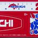 KATSUICHI メジャーステッカー30 【KA-4】<エンジ>