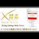 👑【X-酵素】麹菌から生まれたエンザイム [active]