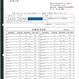 自然栽培米ヒノヒカリ 2Kg 白米 平成29年産