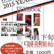 関西学院ラグビー YEARBOOK 2015