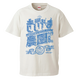 きいやま農園ライブ2016 限定T-shirts(バニラホワイト)