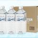 【定期便】神戸ウォーター 六甲布引の水 2Lペットボトル・6本入
