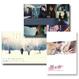 映画『男と女』パンフレット(通販購入特典ポストカード5枚セット付き)