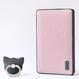 モバイルバッテリーセット T-8 【Pink】