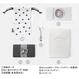 モバイルバッテリーセット T-8 【Summer flower】