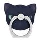 猫型 ホールド リング  09.Langye(クロワル)