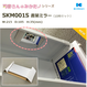 書架ミラー(10個セット)【商品番号:SKM001S】