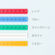 【TB-RP0014】カラーフレーム(30本組)