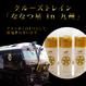 美肌油NBSシャンプー(450ml)【BA009】